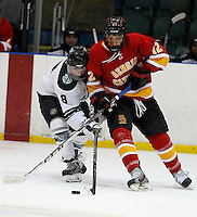 57th Annual Gordon Cup Final:  Bergen Catholic Crusaders vs Delbarton Green Wave at the Codey Arena, West Orange, NJ, on Saturday, February 21, 2015.  Delbarton defeated Bergen Catholic by the score of 7 - 1.