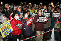 Anti-nuclear demonstrations in Tokyo on 5th anniversary of 2011 Earthquake