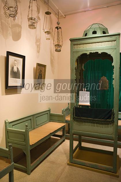 "Afrique/Afrique du Nord/Maroc /Casablanca: Musée du Judaïsme marocain -Teba de Sla I-Khadra ""la synagogue verte"" a Meknés"