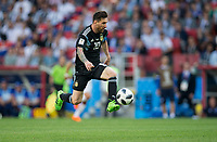 Moscow, RUSSIA - Saturday, June 16, 2018: Argentina and Iceland tied 1-1 at Spartak Stadium in Moscow.
