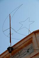 GERICO / ISRAELE.PARTICOLARE DELLA MOSCHEA ZEID BEN HARETH..FOTO LIVIO SENIGALLIESI