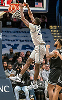 WASHINGTON, DC - FEBRUARY 19: Qudus Wahab #34 of Georgetown scores during a game between Providence and Georgetown at Capital One Arena on February 19, 2020 in Washington, DC.