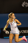 Dominika Cibulkova (SVK) defeats Victoria Azarenka (BUL) 6-2, 3-6, 6-3 at the Australian Open being played at Melbourne Park in Melbourne, Australia on January 26, 2015