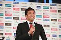 Football/Soccer: Consadole Sapporo announces new players