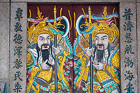 Singapore, Door Guardian Qin Shubao and Yuchi Gong ( aka Yuchi Jingde and Hu Jingde ), Thian Hock Keng Taoist Temple.