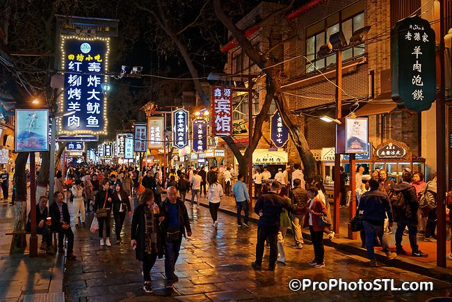 Muslim Quarter Food Market in Xi'an, China