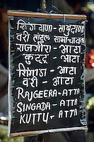 Asie/Inde/Maharashtra/Bombay: Colaba Market - Enseigne d'un marchand de légumes