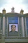 Poster Of A Chairman Mao Zedongo