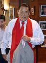 Antonio Inoki at FCCJ