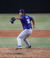 Hao-Chun Cheng - Los Angeles Dodgers 2021 extended spring training (Bill Mitchell)