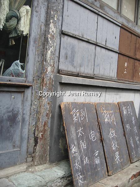 Grey Beijing