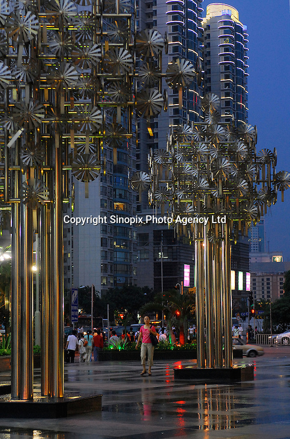The new and modern Tien He business district in Guangzhou, China.  Many chinese cities are spending millions building new and modern facilities....