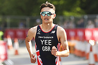 6th June 2021; Leeds, Yorkshire, England;  Alex Yee in pole position during the AJ Bell 2021 World Triathlon Series Event in Roundhay Park, Leeds.