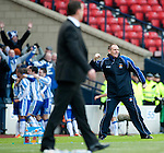 GLASGOW, SCOTLAND - JANUARY 28:  Killie manager Ken Shiels celebrates his son Dean's goal to put his side in the final during the Scottish Communities Cup Semi Final match between Ayr United and Kilmarnock at Hampden Park on January 28, 2012 in Glasgow, United Kingdom. (Photo by Rob Casey/Getty Images).