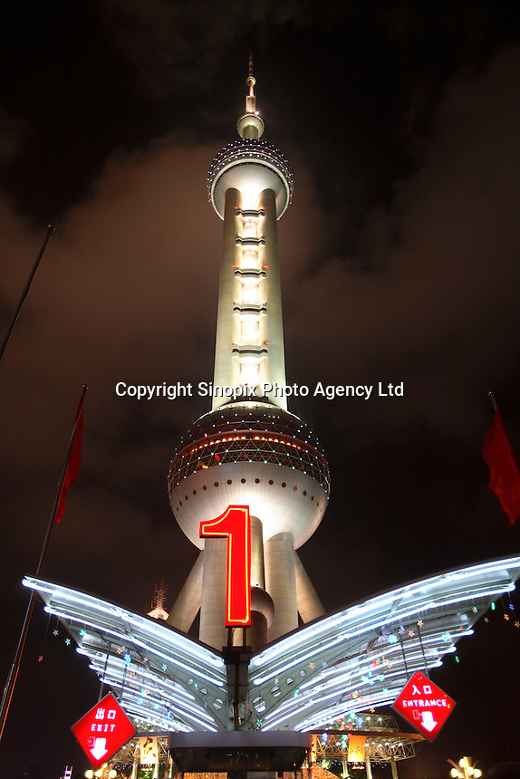 A view of the Oriental Pearl TV Tower at night in Shanghai, China..