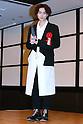 40th Elan d'or Award ceremony in Tokyo