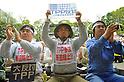 Big anti-TPP Rally Held in Tokyo