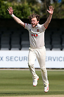 Sam Cook of Essex appeals for a wicket during Essex CCC vs Worcestershire CCC, LV Insurance County Championship Group 1 Cricket at The Cloudfm County Ground on 11th April 2021