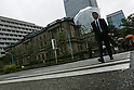 Bank of Japan headquarters in Tokyo