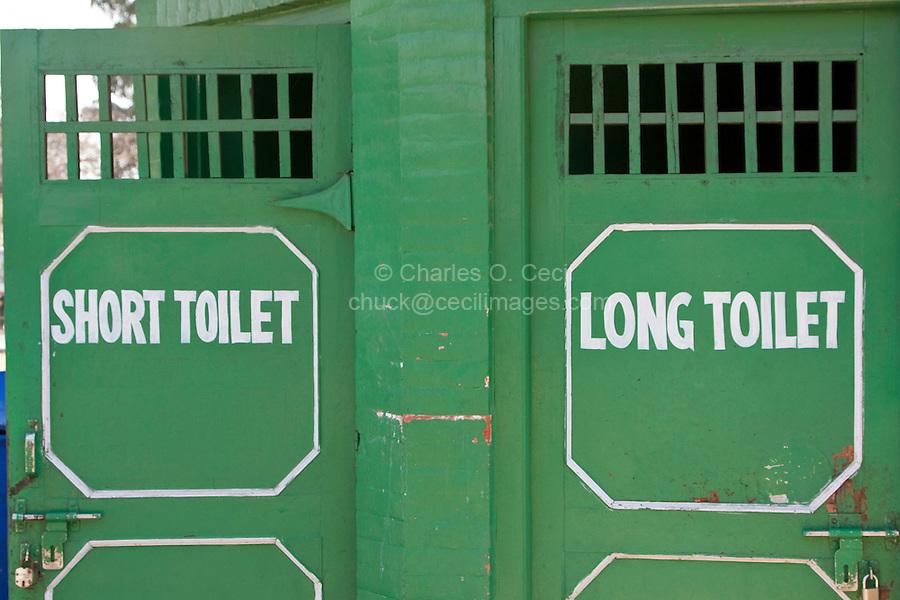 Kathmandu, Nepal.  Public Toilets.