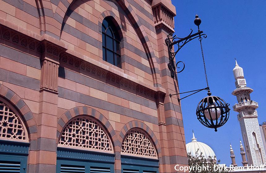 Vereinigte arabische Emirate (VAE, UAE), Sharja, Museum of Islamic Civilisation, Moschee