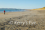 A very quiet Banna beach on Good Friday evening.