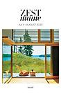 ZEST Maine Magazine