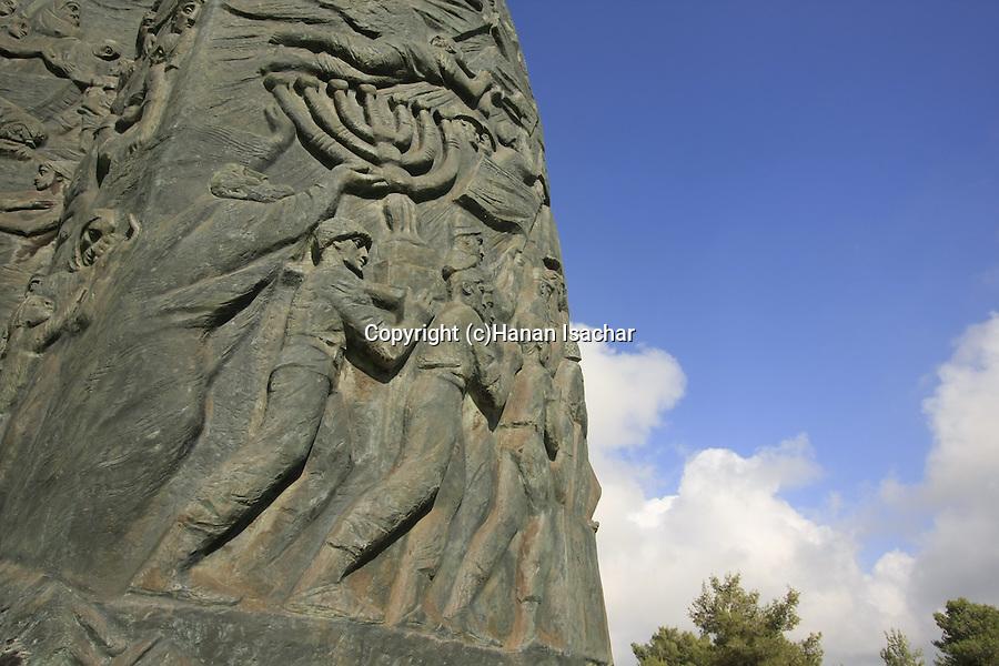 Israel, Jerusalem Mountains, Nathan Rapoport's Scroll of Fire, Holocaust memorial.