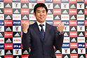 Soccer: Japan introduce new head coach Hajime Moriyasu