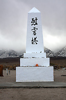 Soul Consoling Tower in the cemetery at the Manzanar National Historic Site in California's Owens Valley. Manzanar was the first of 10 relocation camps to be established after the attack on Pearl Harbor and held 10,046 prisoners at it's peak.