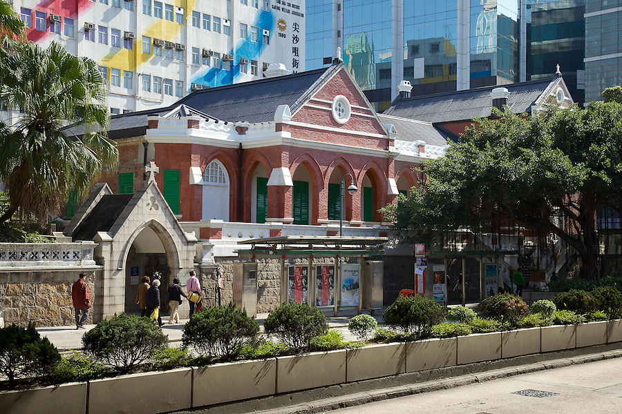 Former Kowloon British School, Nathan Road, Kowloon.