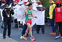Athletics: The 95th Hakone Ekiden