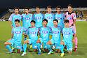 2013 J1 - Kashiwa Reysol 2-1 Sagan Tosu