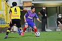 2020 J1 - Kashiwa Reysol 0-1 F.C. Tokyo