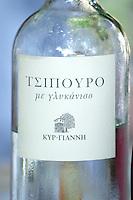 Tsipouro. Kir-Yianni Winery, Yianakohori, Naoussa, Macedonia, Greece