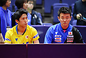 Table Tennis: 2019 ITTF World Tour LION Japan Open Sapporo