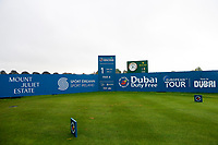3rd July 2021; Mount Juliet Golf Club, Kilkenny, Ireland; Dubai Duty Free Irish Open Golf, Day Three; A general view of the 1st tee box