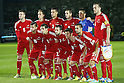 Football/Soccer: FIFA World Cup 2014 Qualifying Round - Andorra and Netherlands