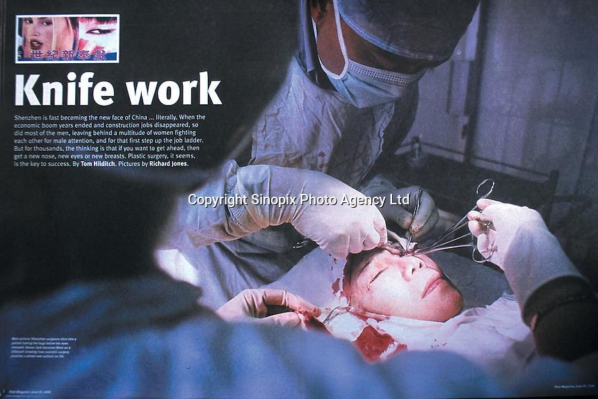 Cosmetic Surgery, Shenzhen. Post Magazine © Sinopix