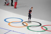OLYMPIC GAMES: PYEONGCHANG: 10-02-2018, Gangneung Oval, Long Track, 3000m Ladies, Martina Sábliková (CZE), ©photo Martin de Jong