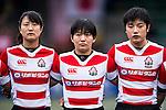 Yui Shiozaki (c) and Chikami Inoue of Japan (l) during the Womens Rugby World Cup 2017 Qualifier match between Hong Kong and Japan on December 17, 2016 in Hong Kong, Hong Kong. Photo by Marcio Rodrigo Machado / Power Sport Images