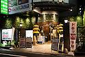 Luxury capsule hotel in Shinjuku