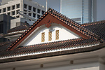 Roof detail.
