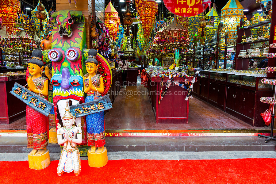 Yangshuo, China.  Entrance to Store Selling Lanterns and Personal Decorative Items.