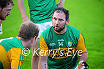 Mikey Boyle, Kerry after the Joe McDonagh hurling cup fourth round match between Kerry and Carlow at Austin Stack Park on Saturday.