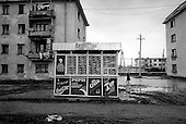 Atyrau, Kazakhstan .1998.Housing in the center of the Kazakstan's oil rich capital of Atyrau. Unemployment in the region is said to be at 90%. The people who live here have seen no benefits from the oil that they live on..