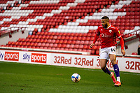 2nd April 2021, Oakwell Stadium, Barnsley, Yorkshire, England; English Football League Championship Football, Barnsley FC versus Reading; Carlton Morris of Barnsley comes in from the wing on the ball