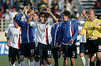 The USA team celebrates and waves to the crowd after the game. USA defeated China, 4-1, at Spartan Stadium in San Jose, Calif., on June 2, 2007.