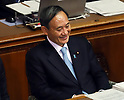 Japan politics Upper House plenary session at the National Diet in Tokyo