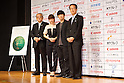 The 25th Tokyo International Film Festival Press Conference